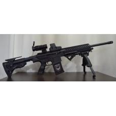HUSAN Yarı Otomatik Şarjörlü 12cal Av Tüfeği