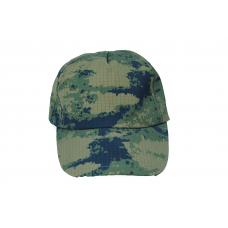 Kamuflaj Şapka